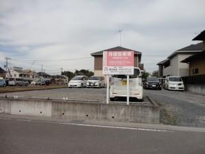 月極駐車場 「守谷市中央2丁目」 月額 7,000円のご紹介です!!