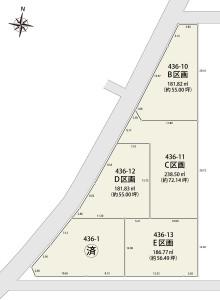 ★ご契約頂きました!取手市青柳5区画分譲地 E区画!!